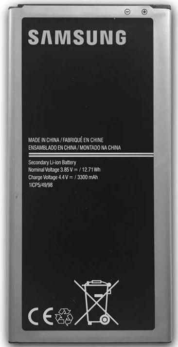 Акумулятор Samsung J710h Galaxy J7 2016 / EB-BJ710CBE (3300 mAh)