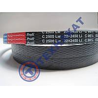 Ремень приводной С(В)-2500