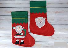 Носок новогодний для подарков из фетра Рождественский 34 см  только по 12 штук