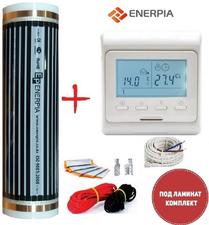 Теплый пол 10 м2 Enerpia-220Вт/м² (0.5м х 20м) /2200Вт под ламинат с терморегулятором E 51