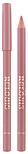 Контурний олівець для губ Relouis з вітаміном Е 1.13 р № 20, фото 2