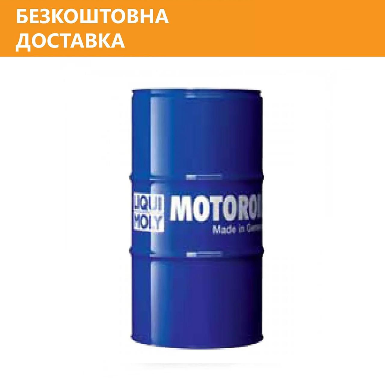 Минеральное трансмиссионное масло - Hypoid-Getriebeol SAE 85W-90 (GL5)  60 л.