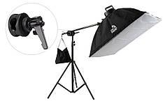 Набор постоянного света c журавлем и большым штативом 2,6 м Louis Daguerre 225W