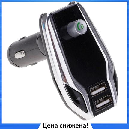 FM модулятор X8 Plus Bluetooth 2 х USB + AUX + MicroSD - MP3 модулятор, фм трансмиттер, блютуз модулятор, фото 2
