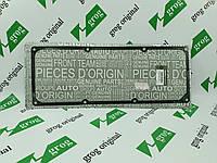 Прокладка крышки клапанов Логан 1.4/1.6 RENAULT GROUP Франция, фото 1