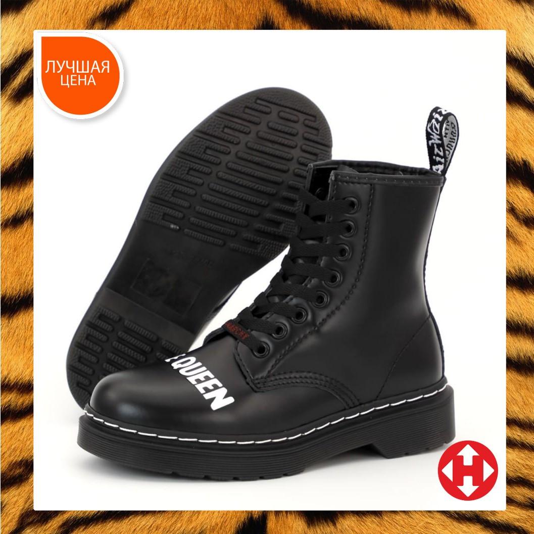 🔥 Ботинки мужские зимние Dr.Martens G Queen черные кожаные кожа теплые на меху шерстяные меховые