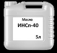 Масло Інсп-40 кан. 5л. (І-Н-Е-68)