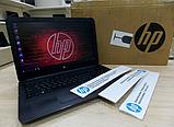 Мощный Ноутбук HP 255 G5 + (Четыре ядра) + Full HD экран + Гарантия, фото 2