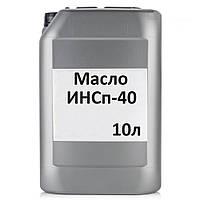 Масло Інсп-40 кан. 10л. (І-Н-Е-68)