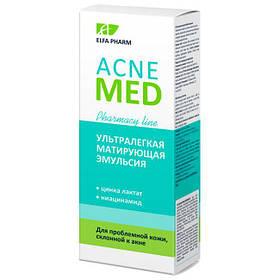 Ультралегкая матирующая эмульсия 40 мл Elfa Pharm Acne Med