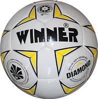 Мяч футбольный WINNER Diamond (Виннер Даймонд)