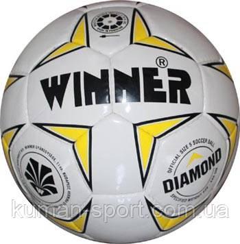 Мяч футбольный WINNER Diamond (Виннер Даймонд), фото 1