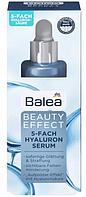 Сыворотка с гиалуроновой кислотой Balea Beauty Effect 30 мл