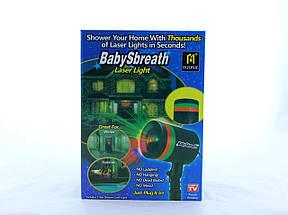 Диско LASER Shower  Light 908, Лазерный звездный проектор, Лазерная установка, Лазерный проектор освещения, фото 3