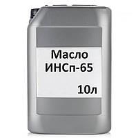 Масло Інсп-65 кан. 10л. (І-Н-Е-100)
