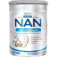 Смесь Nestle NAN Безлактозный с рождения, 400 г