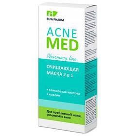 Очищаюча маска 2 в 1 40 мл Elfa Pharm Acne Med