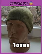 Флисовая шапка. Теплая для зимы (Салатовый)