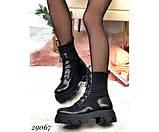 Ботинки демисезонные, на тракторной подошве, фото 5