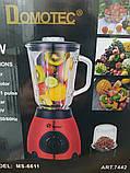 Блендер DOMOTEC MS-6611 2 в 1 с кофемолкой,стационарный 1000 Вт Красный, фото 3