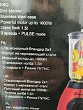 Блендер DOMOTEC MS-6611 2 в 1 с кофемолкой,стационарный 1000 Вт Красный, фото 4