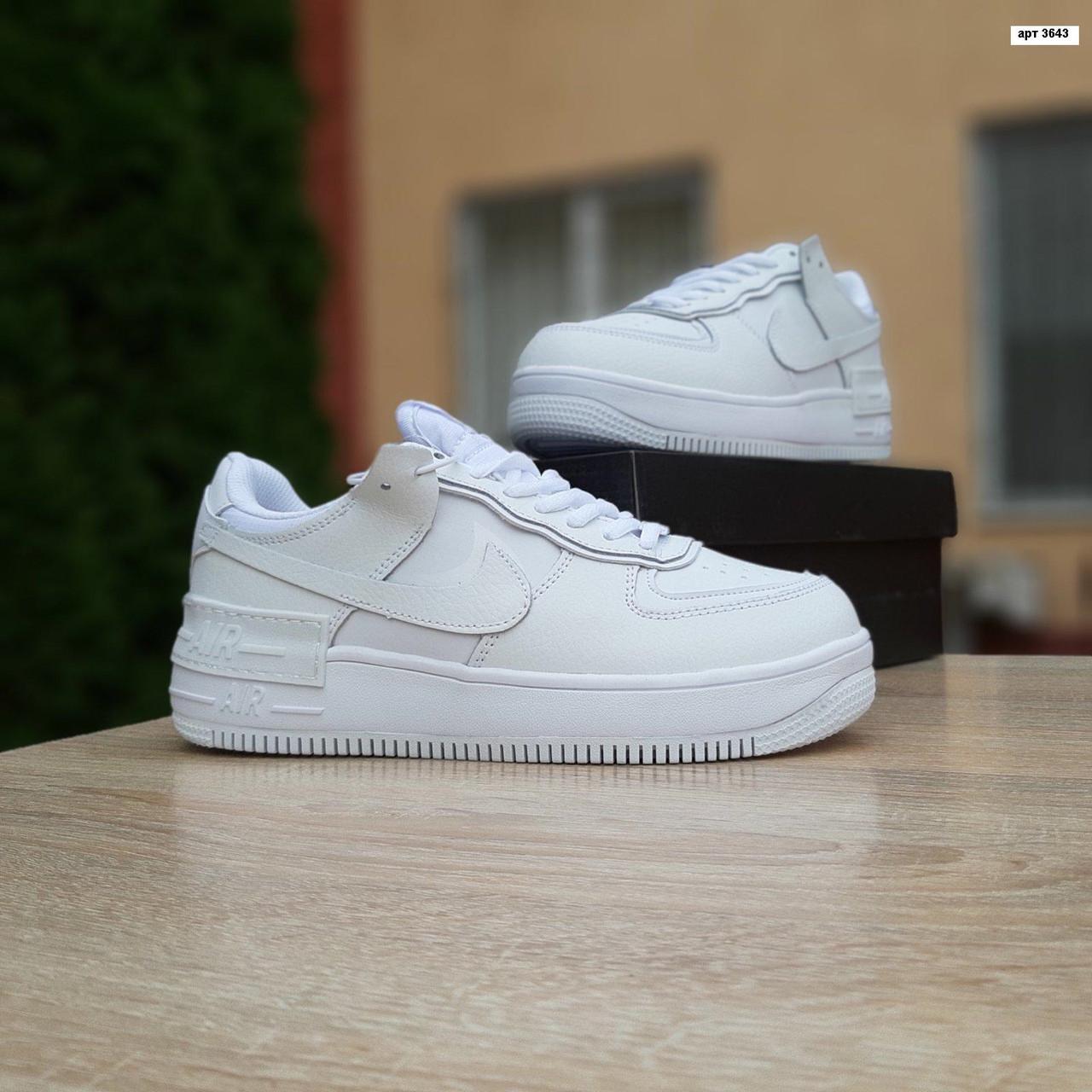 Женские зимние кроссовки Nike Air Force 1 Shadow (белые) 3643