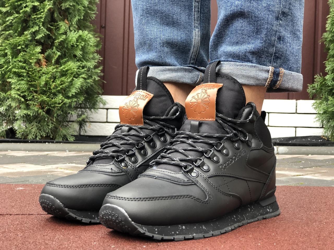 Мужские зимние кроссовки Reebok (черные) 10047