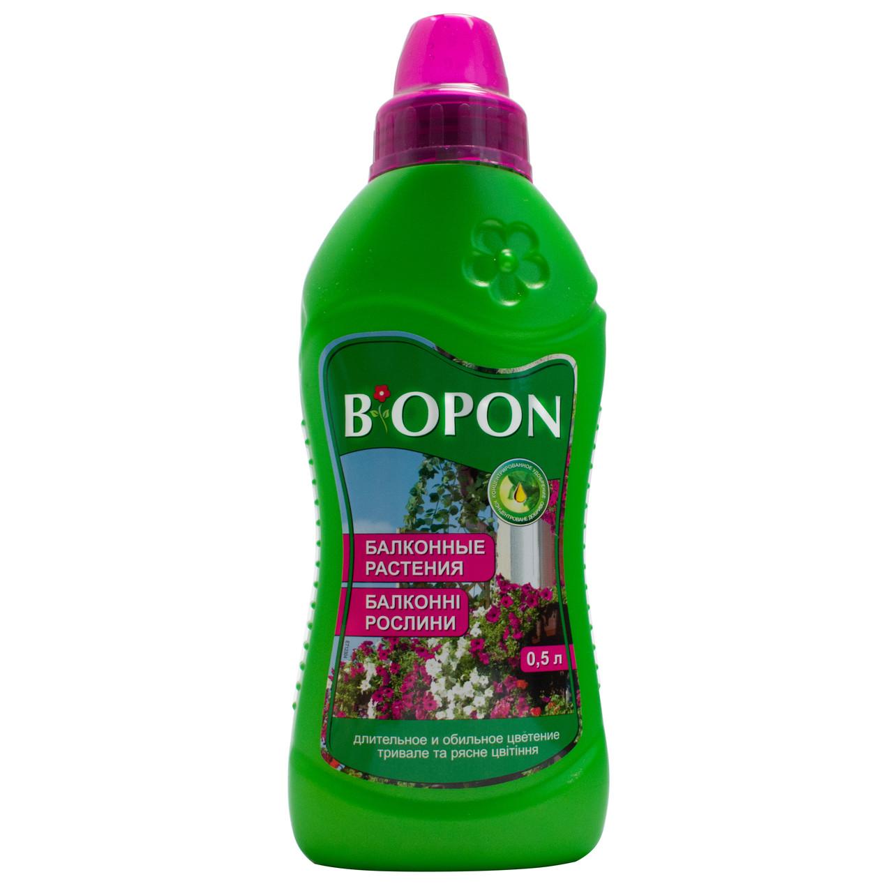 Удобрение Biopon для балконных растений 500 мл