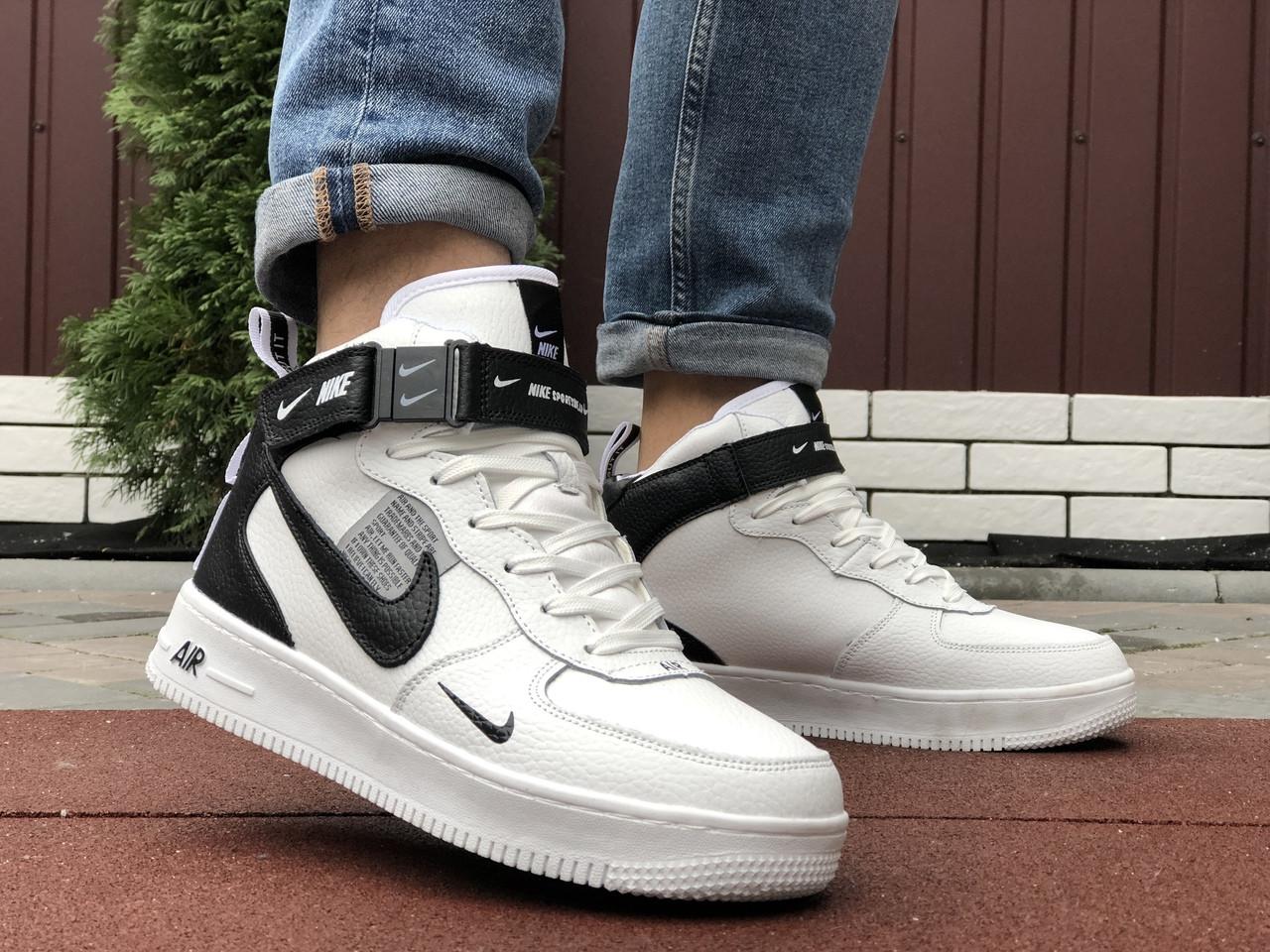 Мужские зимние кроссовки Nike Air Force (бело-черные) 10061