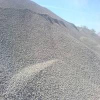 Отсев, песок, щебень, шлак, цемент