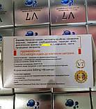 Капсулы V7 60 Капсул 600 мг/капс. В Банке КИТАЙ эффективен для всех - новичкам и закалённым дамам и господам, фото 3
