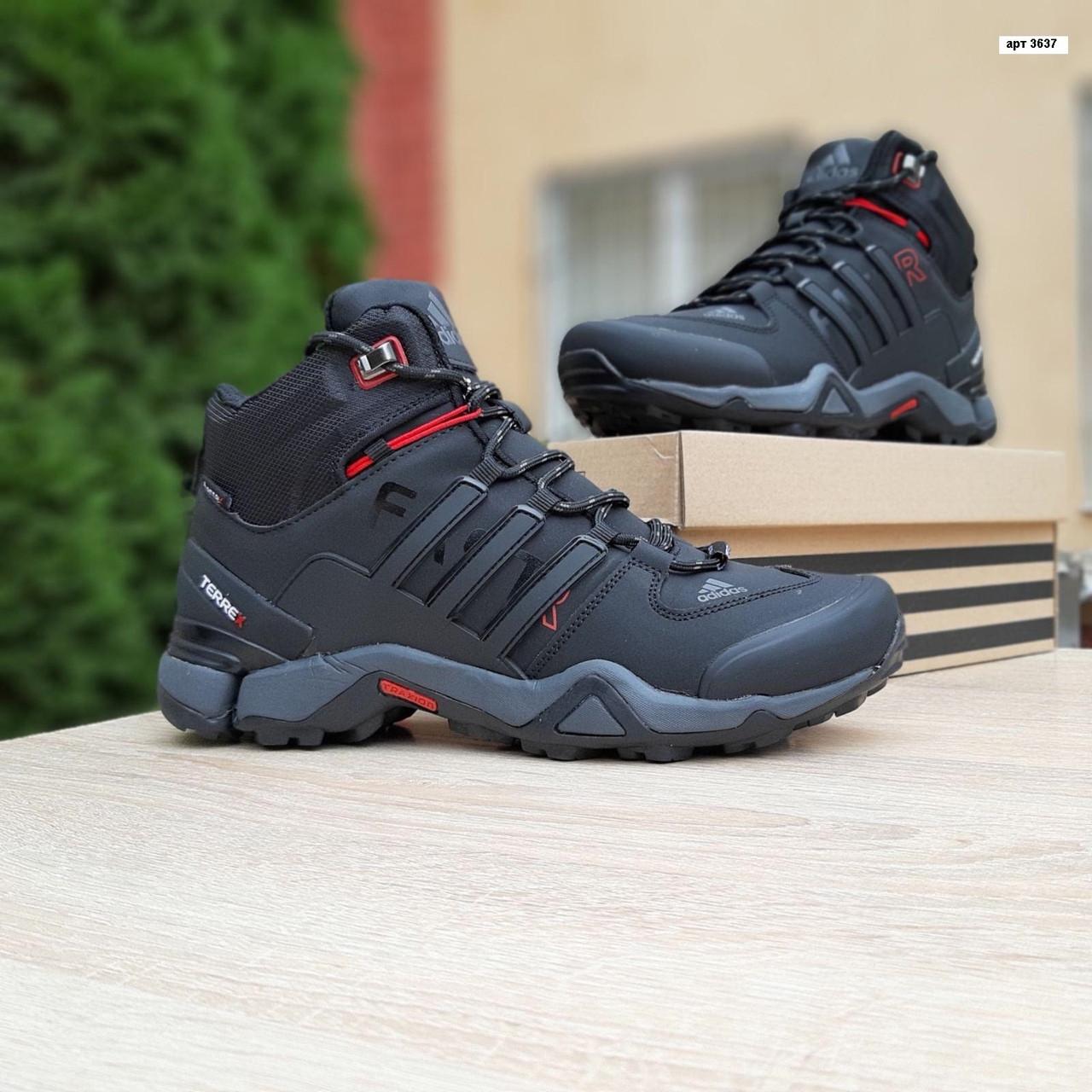 Мужские зимние кроссовки Adidas FASTR (черно-красные) 3637
