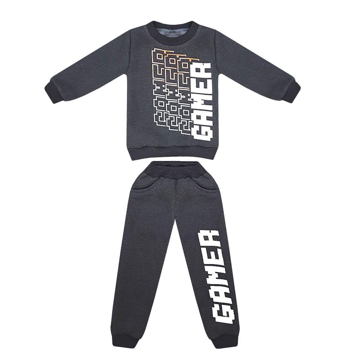 Детский спортивный костюм для мальчика Gamer трехнитка