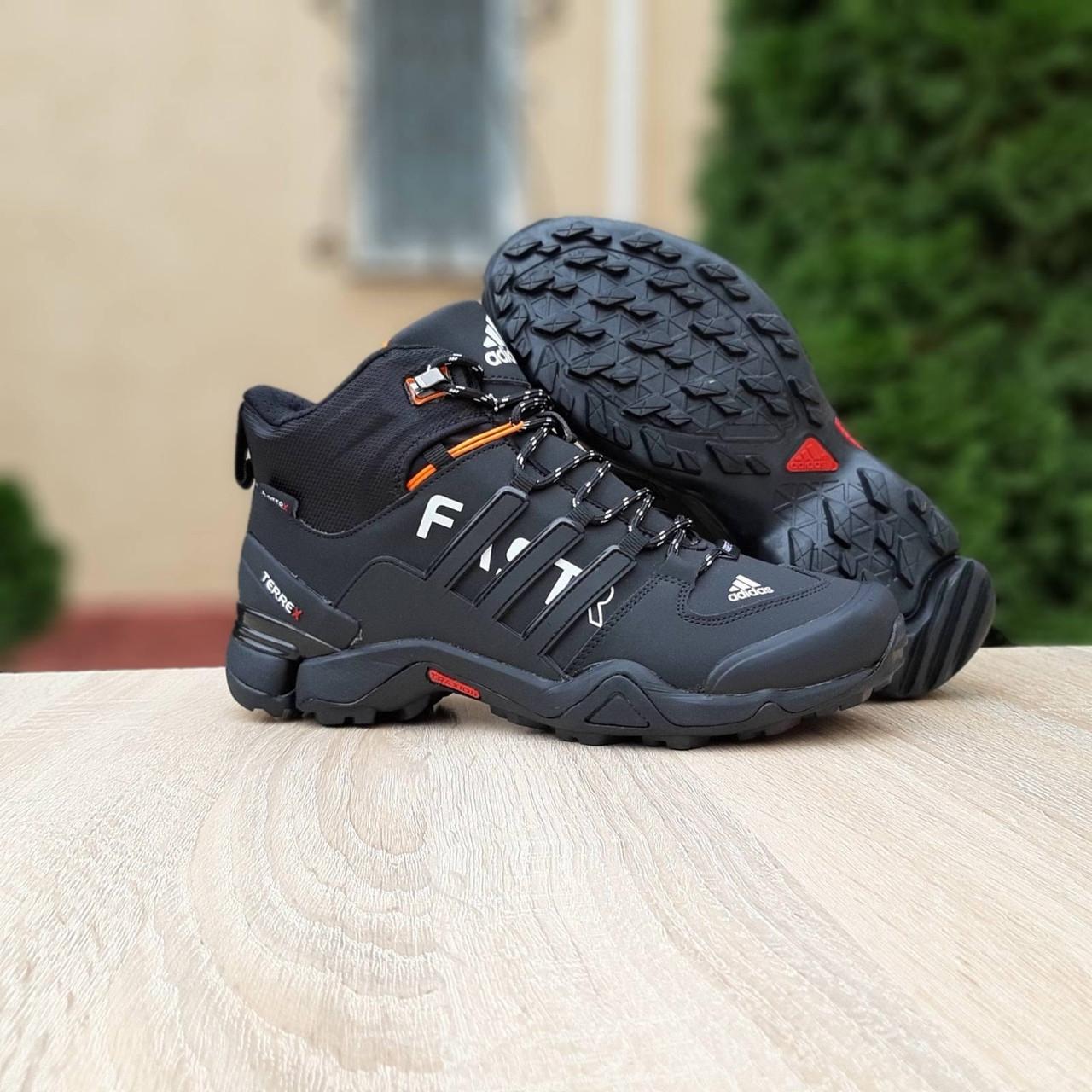 Мужские зимние кроссовки Adidas FASTR (черно-оранжевые) 3638