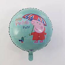 Фольгированный круглый шар свинка пеппа под зонтом  45 см