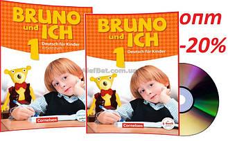 Немецкий язык / Bruno und ich / Schülerbuch+Arbeitsbuch+CD. Учебник+Тетрадь (комплект), 1 / Cornelsen