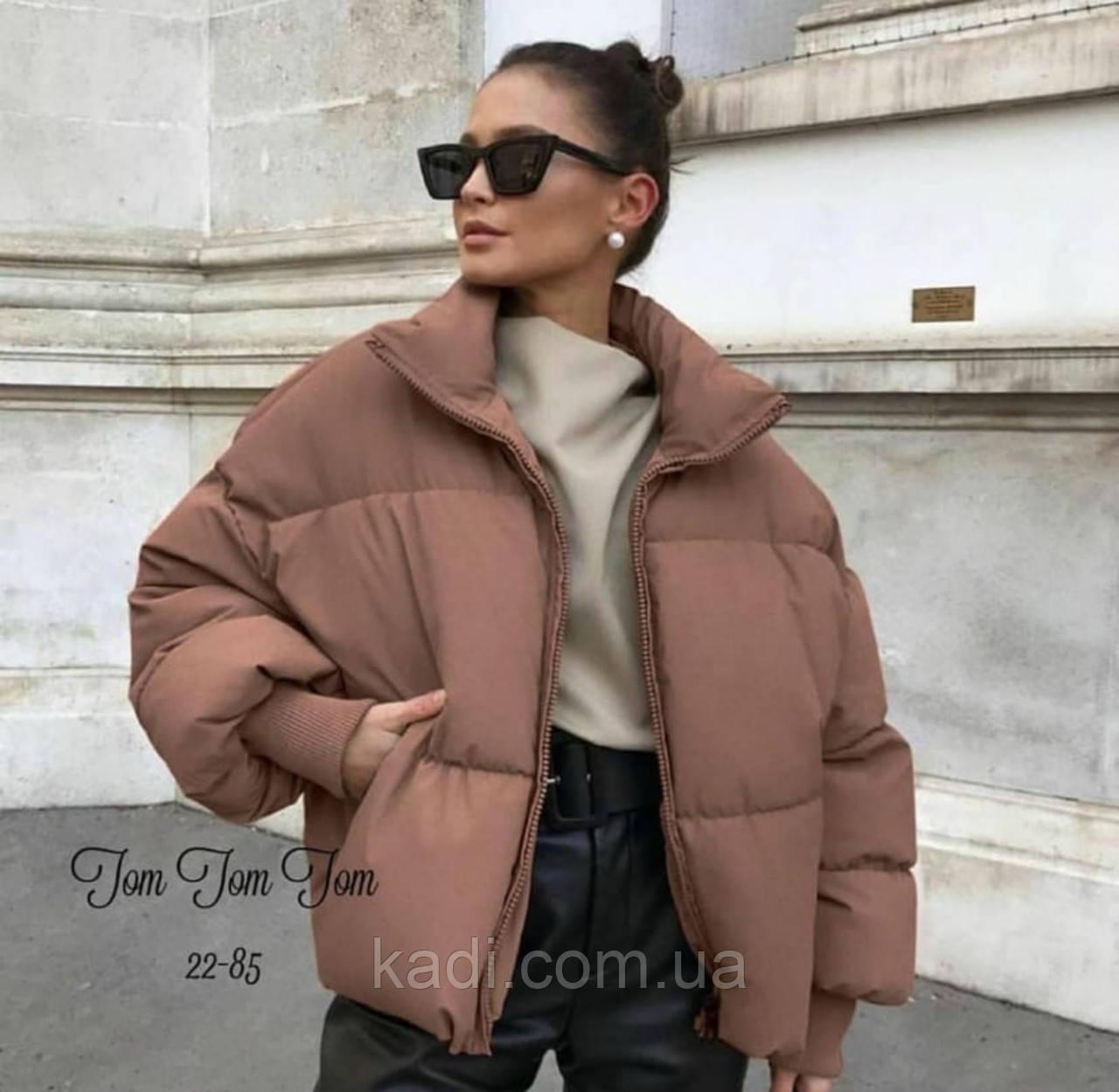 Короткая куртка с манжетами / арт.723