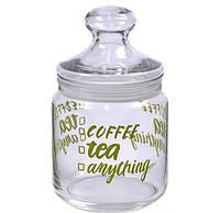 Банка стеклянная с крышкой Luminarc Jar Coffee Tea  750мл