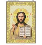 Схеми Для вишивки бісером (Релігійна тематика) A2, фото 6