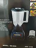 Блендер DOMOTEC MS-9099 2 в 1 с кофемолкой,стационарный 1500 Вт, фото 3
