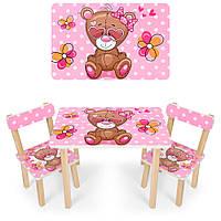 """Набор мебели - столик и 2 стульчика """"Мишка"""""""