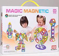 Магнитный конструктор Magic Magnetic Mini на 58 деталей