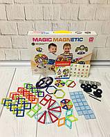 Магнитный конструктор Magic Magnetic Mini на 86 деталей
