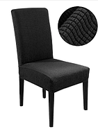 Универсальный чехол на стул черно цвета