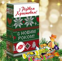 """НАБІР ЦУКЕРОК """"ЕКЗОТИК"""" Зелений орнамент / коробка 500 г"""