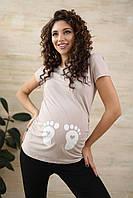 """Футболка для вагітних, для майбутніх мам """"To Be"""" 4076041-51"""