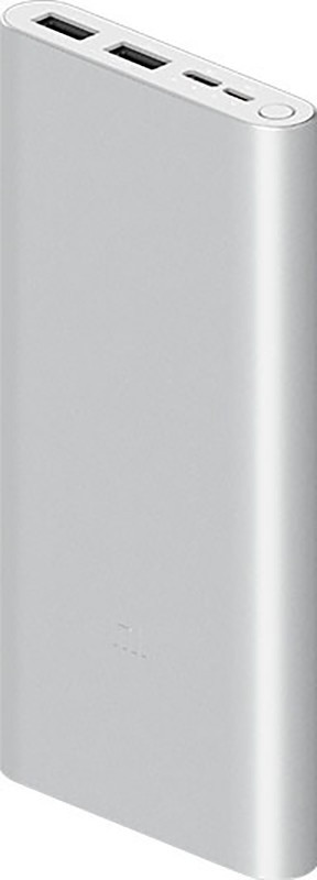 Портативна батарея Power Bank Xiaomi 10000 mAh v3 (PLM13ZM)