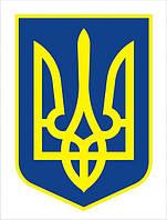 В Украине больше не регистрируют флот под национальным флагом