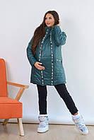 """Куртка для вагітних, для майбутніх мам """"To Be"""" 3044273, фото 1"""