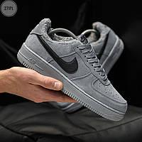 Мужские зимние кроссовки Nike Air Force Low Grey Winter (серые) 271TP